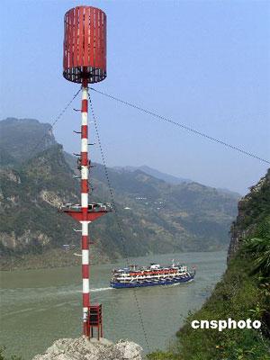 图文:三峡蓄水至156米 航道改善里程达570公里