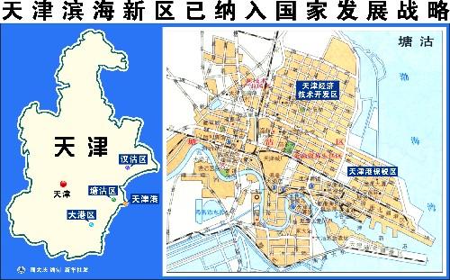 乐山市新行政区规划图