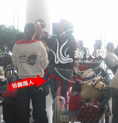 独家:范冰冰不顾形象 杭州机场撒泼踹人(图)