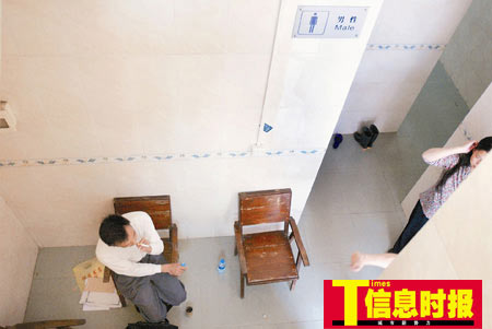 广东杀人狂魔两年杀10人 楼内尸体发臭惊动邻居