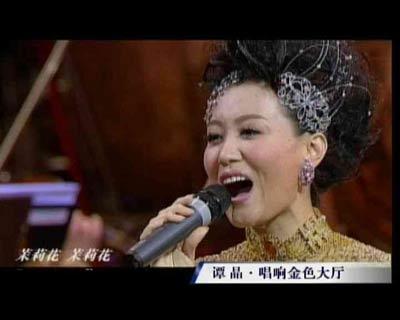 [东方之子]谭晶-唱响金色大厅
