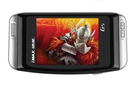 概念MP4 滑盖设计驰能游戏G5正式公布