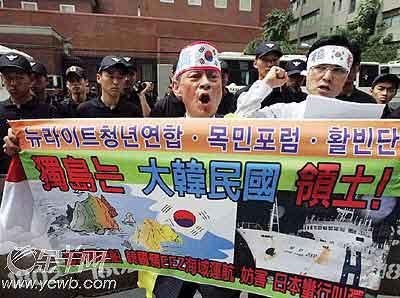 韩日大打独岛心理战 韩国国旗插入独岛海底(图)