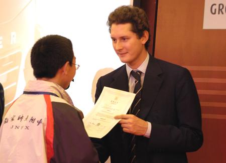意大利菲亚特集团首次为中国员工子女发奖学金