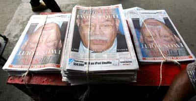 斐济面临军事政变危险 总司令要求总理下台(图)