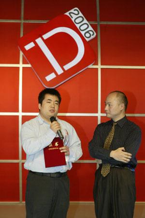 漫步者夺得中国数字工业设计大赛两项殊荣