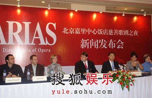 """纽约大都会歌剧来北京 """"Arias之夜""""嘉里举行"""