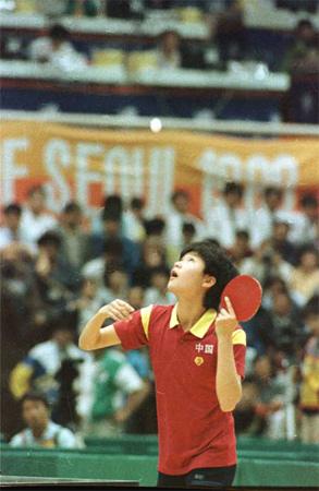 1984年洛杉矶奥运会冠军--陈静