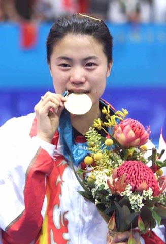 2000年悉尼奥运会冠军--王楠
