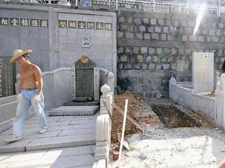霍英东墓地动土修建 香港名门望族与其为邻(图)