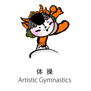 北京奥运会项目-体操