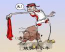 NBA漫画:火箭主场迎来开门红 姚明轻松斗小牛