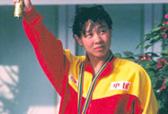 1992年中国奥运冠军录