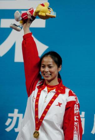 2008奥运希望之星--蹦床黄珊汕