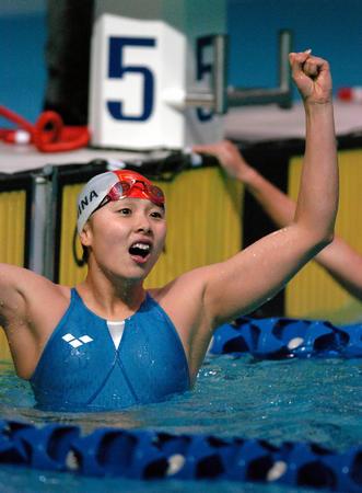 2008奥运希望之星--游泳杨雨