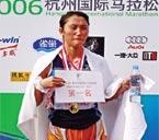 04杭州马拉松冠军