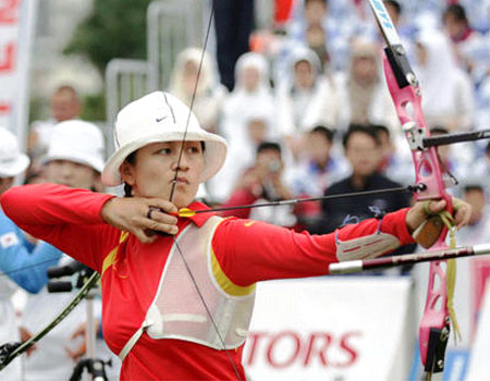 2008奥运希望之星--射箭张娟娟