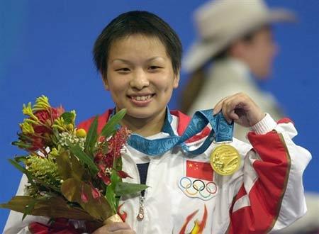 2000年悉尼奥运会冠军--杨霞