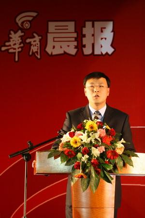 最佳企业公众形象评选活动合作媒体:华商晨报