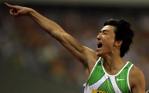 图文:奥运冠军备战多哈亚运 刘翔剑指冠军