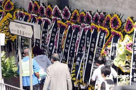 霍英东丧礼今下午四时设灵 公众人士到场吊唁