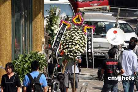 广东各界沉痛悼念霍英东先生 其家乡拟长久纪念
