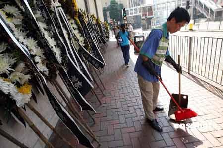 香港为霍英东设灵公祭人士不绝 明日举行追悼会