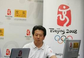 """资料图:""""走近我们的奥运"""" 李世新回答网友"""