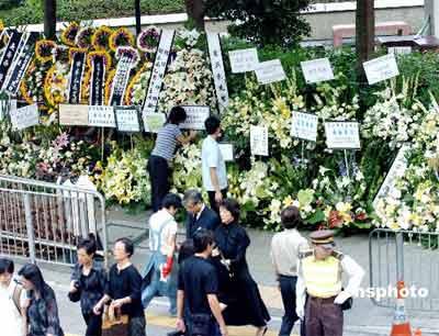香港今将举殡告别霍英东 各界公祭送花圈已逾千