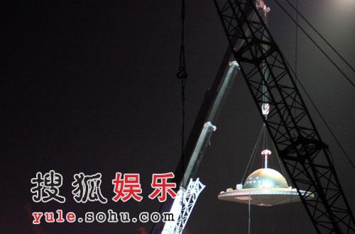 周星驰版UFO亮相宁波上空 外型酷似神州飞船