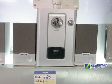 造型时尚售价过高漫步者R233T音箱