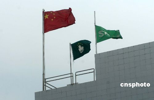 组图:澳门降半旗向霍英东致哀