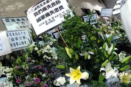 霍英东追悼会香港隆重举行 多位中央领导人出席
