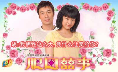 独家:获奖名单外泄 TVB台庆隐藏惊天秘闻