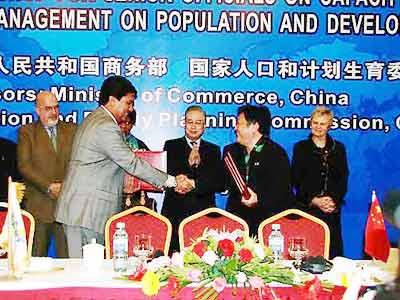 中国将向发展中国家捐生殖健康、计划生育产品