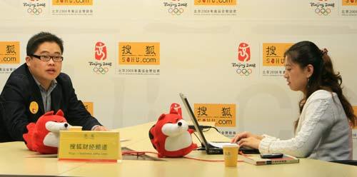 WTO系列访谈:陈泰锋做客谈WTO与贸易摩擦实录