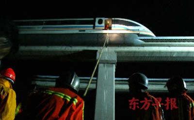 上海首办磁浮列车灭火演习 出动最先进设备(图)