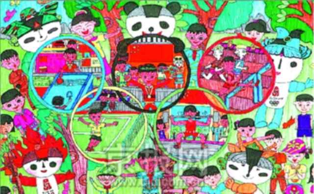 """2006全国中小学生""""绿色梦想彩绘奥运""""绘画比赛小学组一等奖《共享"""