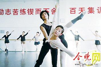 天津芭团培养舞蹈新人《天鹅湖》将亮相(图)
