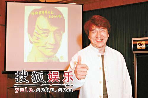亚洲年轻人选自己喜好 成龙和周杰伦最受欢迎