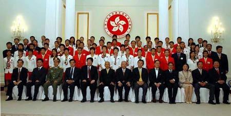 图文:香港特区政府欢迎内地奥运金牌代表团
