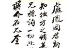 1922年11月2日致蒋中正