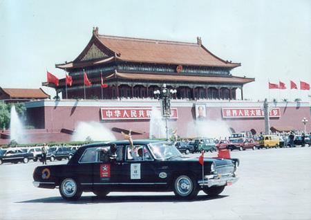 争锋世界名车 红旗老爷车将现身北京车展