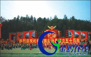 松桃县城人口_松桃县城新貌 (  摄) -直挂云帆济沧海