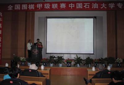 组图:大宝主场移师中国石油大学 师生观看讲解