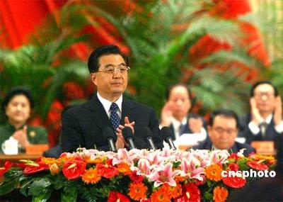 胡锦涛在纪念孙中山诞辰140周年大会上的讲话