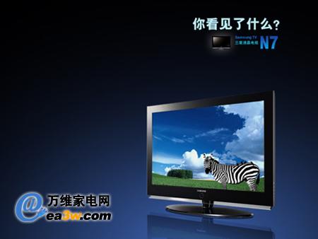三星LA46N71B液晶电视