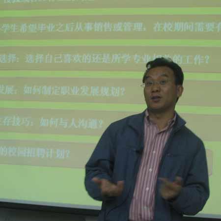 搜狐公司副总裁陈陆明北航做事业启航讲座(图)