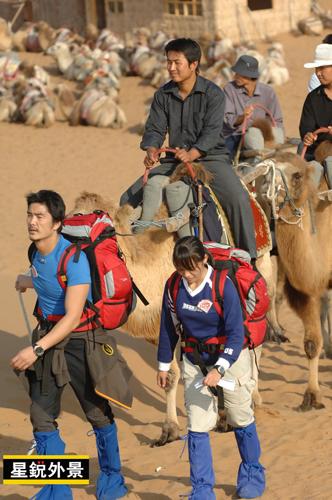 图文:《我是冠军》第四战 黄家诺拉骆驼