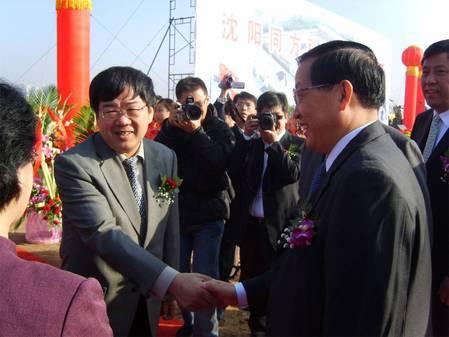 清华同方液晶电视厂沈阳科技园开工